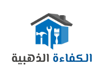 خدمات الصيانة في الامارات Logo
